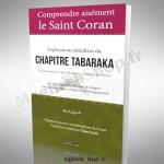 Livre : Explications détaillées du Chapitre TABARAKA