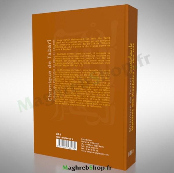 Livre : chronique de tabari