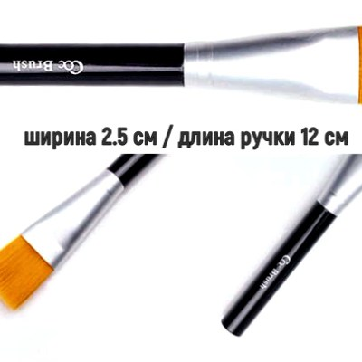 Coringco Black Yellow Pack Brush