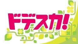 イリュージョニストDAIKI(田中大貴)