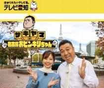 TV出演「おピンキリちゃん」