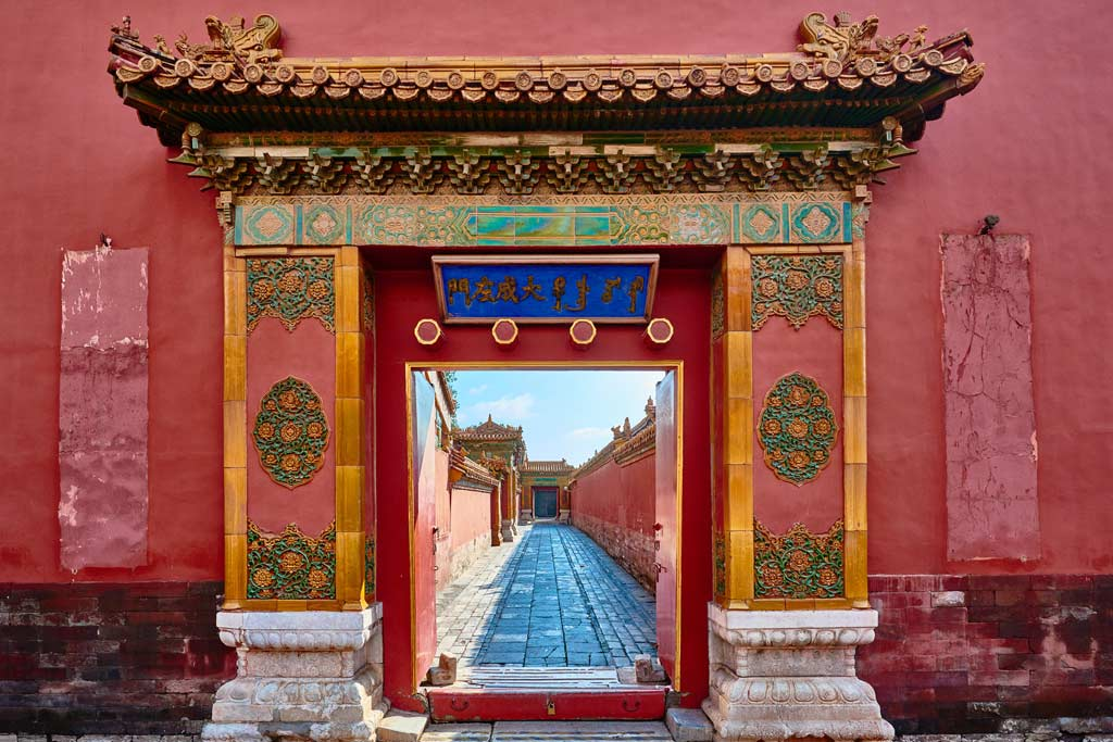 Multi-colored gate in the Forbidden City in Beijing
