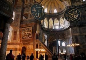 Hagia Sophia lnnenansicht