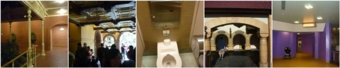 Magic Kingdom Park bathrooms