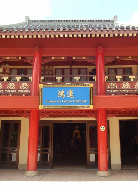 China Pavilion at Epcot-Picture by Lisa McBride