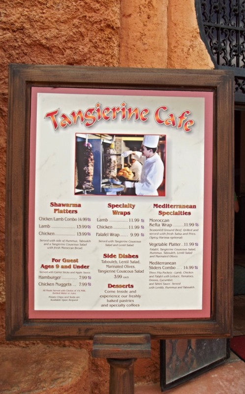 Tangierine Cafe menu in Morocco Pavilion at Epcot-Picture by Lisa McBride
