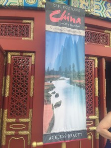 Banner advertising Reflections of China