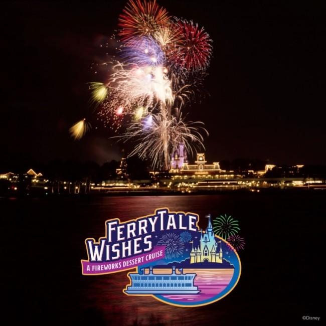 Ferrytale Wishes: A Fireworks Dessert Cruise- Photo courtesy of Disney