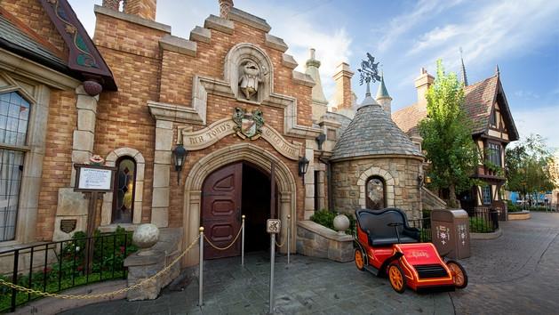 Photo by Disney
