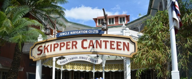 Jungle Navigation Co. LTD, Skipper Canteen