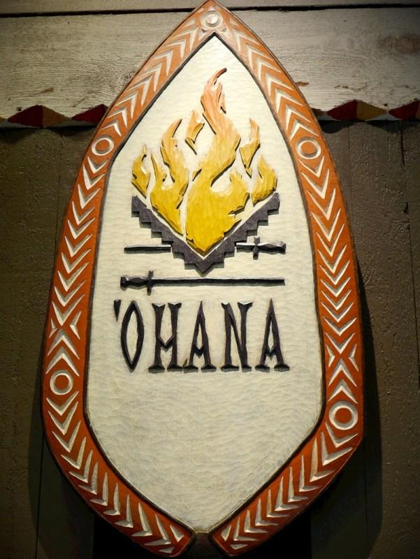 Ohana Signage_sm
