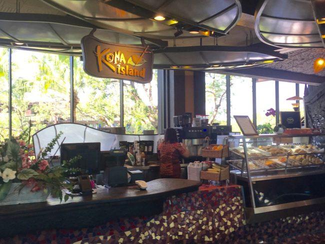 Kona Island at Disney's Polynesian Village Resort