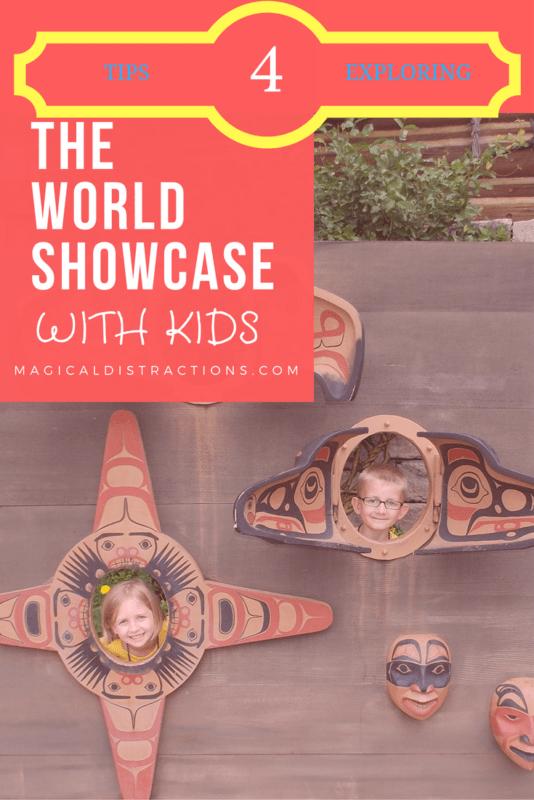 world showcase kids