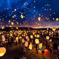 "Giveaway: Have the ""Best Day Ever"" at Lantern Fest!"