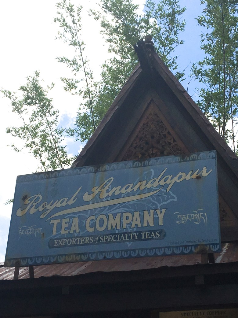 Royal Anandapur Tea Company, Joffrey's, Disney World, Animal Kingdom