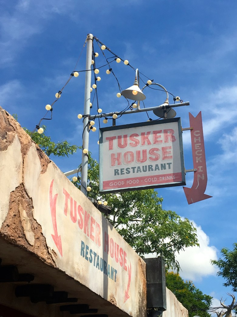 Walt Disney World, Animal Kingdom, Tusker House, Dawa Bar