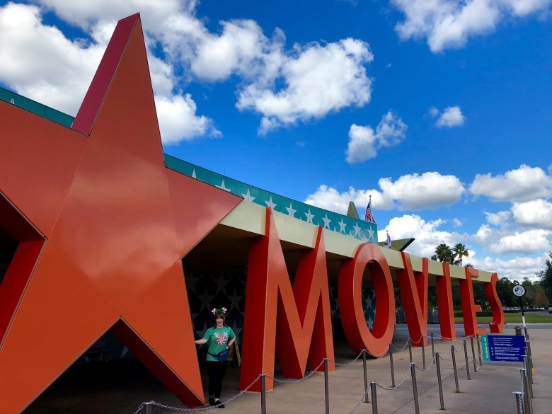 Photo of All-Star Movies Resort