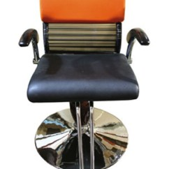 Orange Chair Salon Weird Chairs For Sale Y157 2 Black Styling Furniture Tools