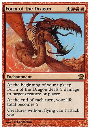 Forma del dragón