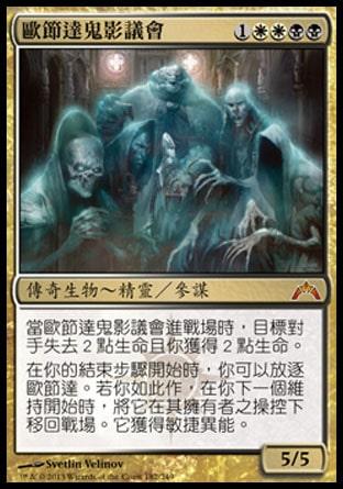 【MTG】選擇你的指揮官 Part.2 - Shilen的創作 - 巴哈姆特