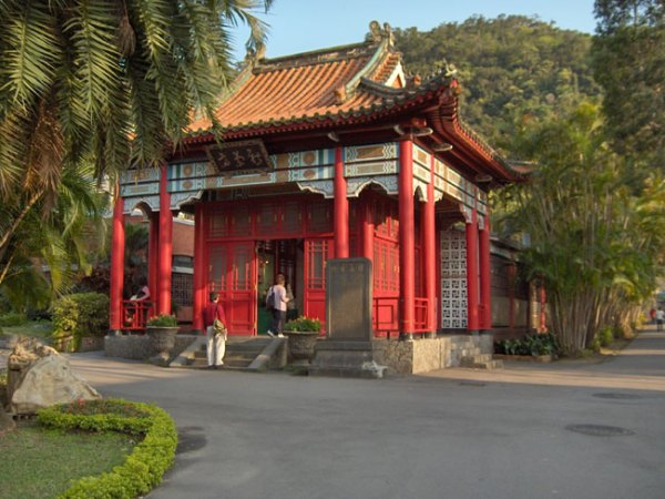 Chinese style building in garden of the Chaing Kai Sheks