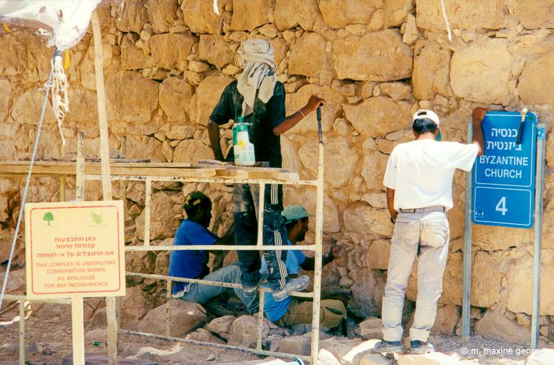 Five Million Dollars was being spent in restoration of Masada