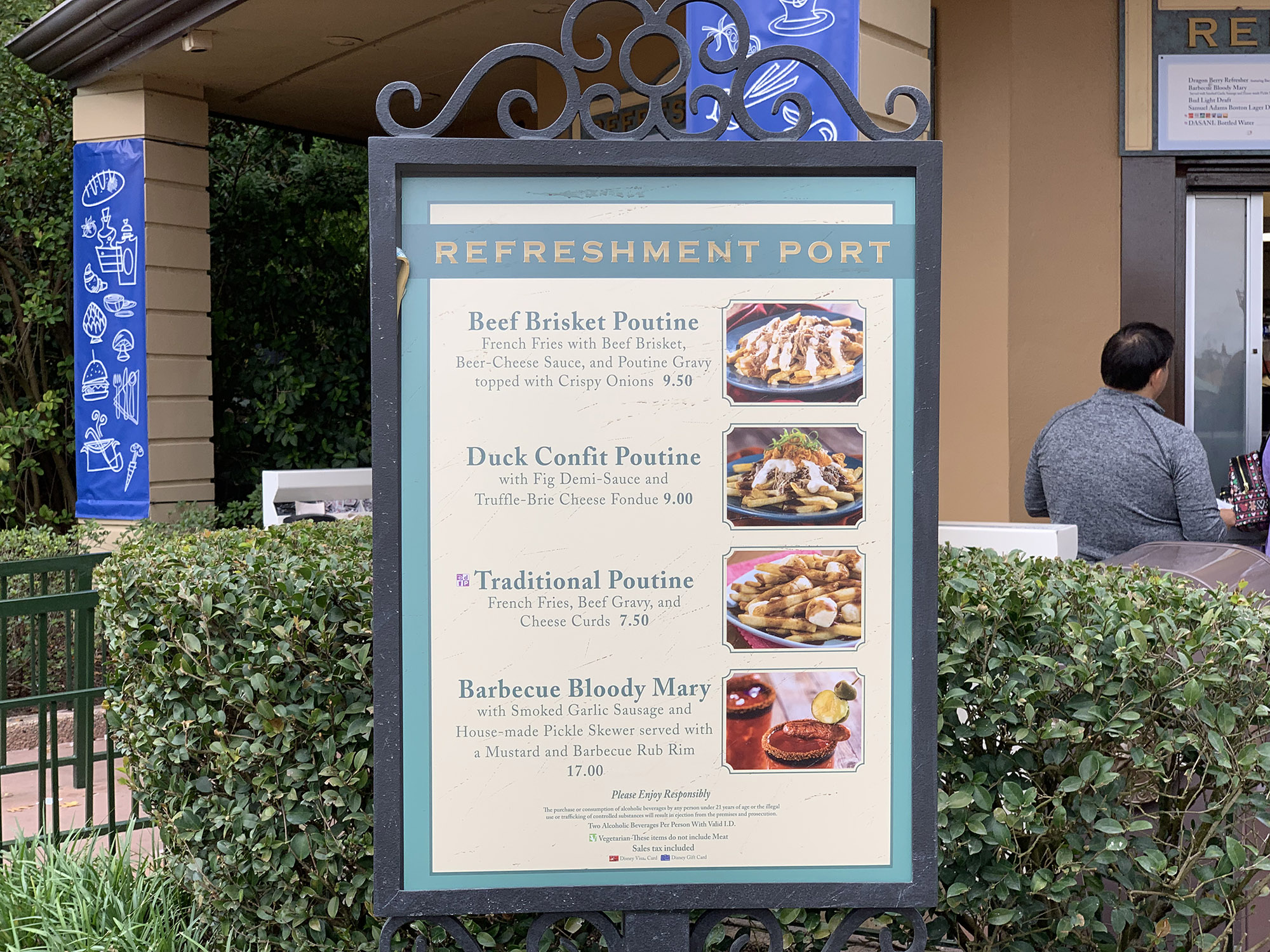 menu at Epcot Food and Wine Festival