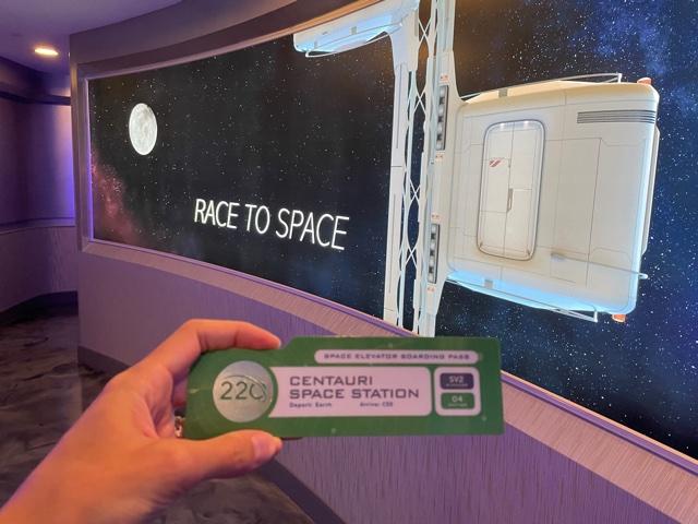 centauri space station ticket