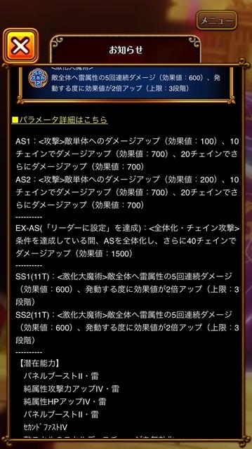 6E03C19C-99E0-4383-B943-BA64D1AAD58E.jpg