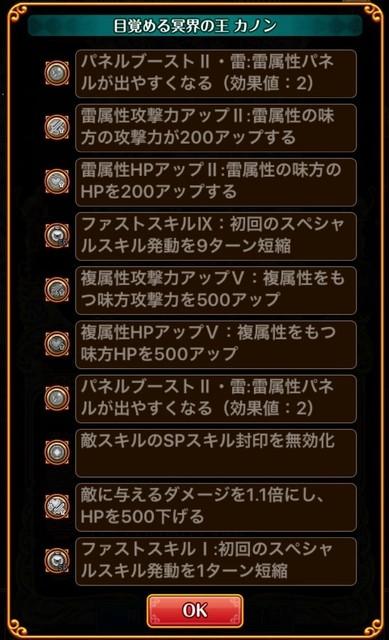80C56F0A-FC20-4F04-A850-DEEE7654B436.jpg