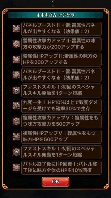 81F3BB7B-D2E9-4E83-845F-1D38FD2EDD38.jpg