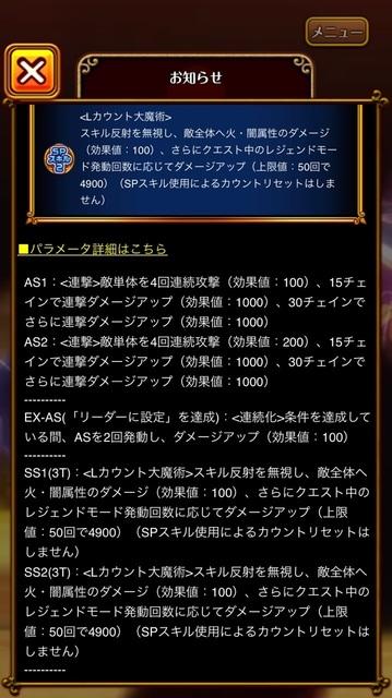 B50D29E7-2EFA-4E65-8E2D-6209EBFCB9A2.jpg