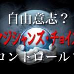 10月22日(日) マジシャンズチョイス・セミナー開催!!