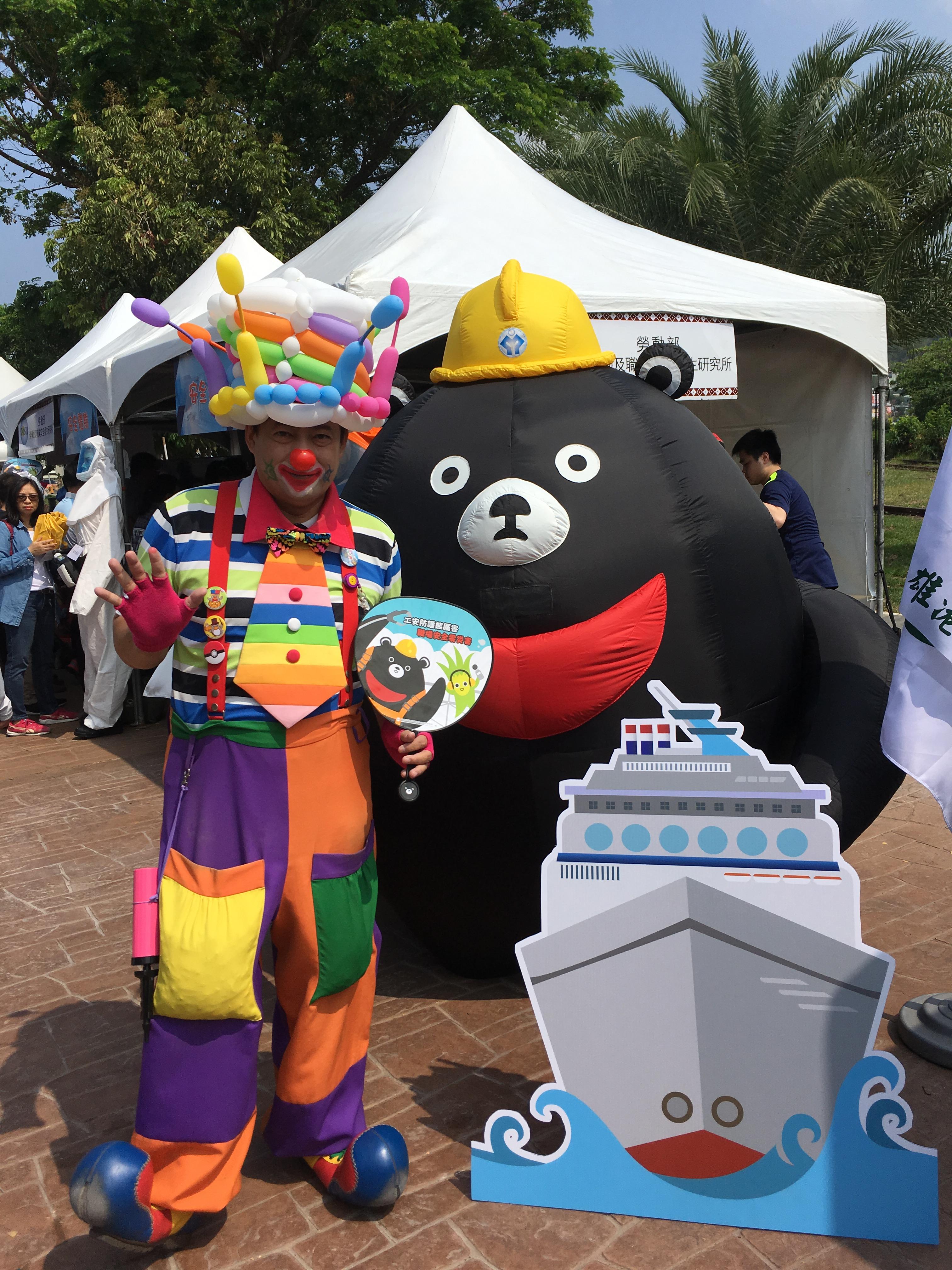 高雄港務局家庭日小丑氣球表演小丑折氣球 – 魔術師curly