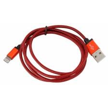 Υφασμάτινο Lightning Καλώδιο PLATINET PUCFBIP1R 1 m Κόκκινο