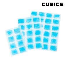 Παγοκύστες Επαναχρησιμοποιήσιμες Cubice