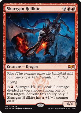 el dragon feo que la parte en el mazo GR de estándar