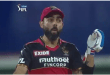 Glenn Maxwell delivers ball across the stadium, there was something of Captain Virat Kohli's reaction. Watch the video