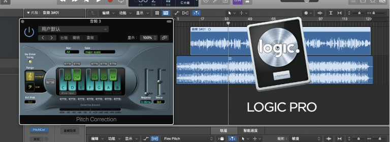 LogicProX feat. Auto-Tune
