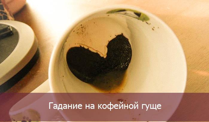 Kávé találkozik bagel társkereső