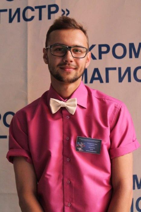 Кистанов Егор Александрович. Работает с 2015 года.