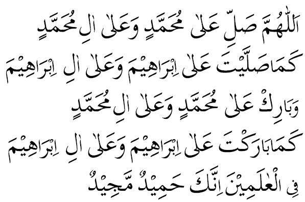 Doa Tasyahhud Akhir