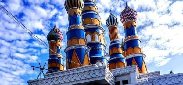 Masjid An-Nurumi
