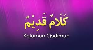 Lirik Lagu Sholawat Kalamun Qadimun