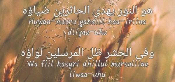 Lirik lagu Sholawat Huwannur dan Artinya