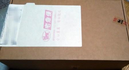 ▲小米一貫使用的外盒。