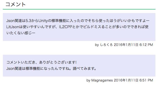 スクリーンショット 2016-04-25 20.18.14