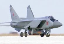 Rusia racheta
