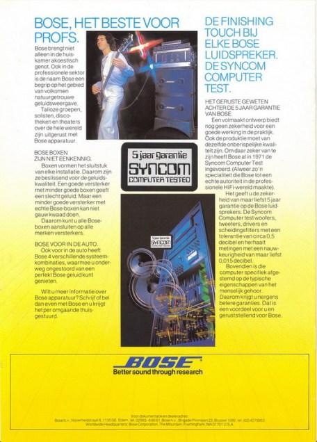 Bose 19860008