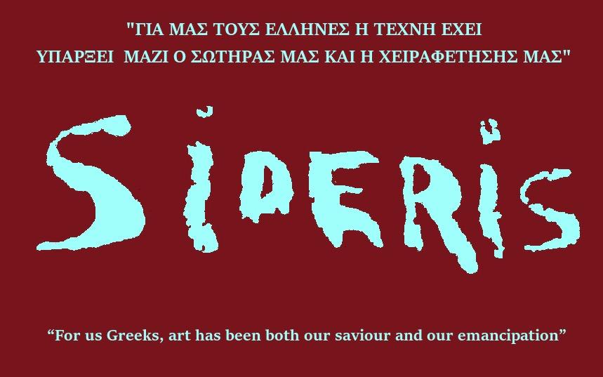 Alexander Sideris Signature Turq On Maroon W Quotes